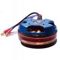 C-6310-0250 Brushless