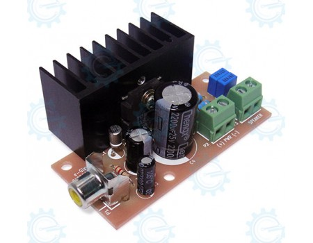 TA8201AK Audio Power Amp Kit (Disassembled)